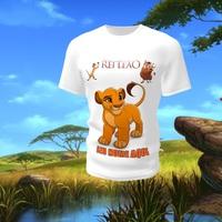 Camiseta Camisa Blusa Personalizada Disney Rei Leão
