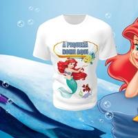 Camiseta Camisa Blusa Personalizada Disney Pequena Sereia